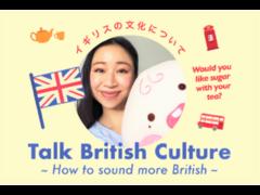 家にいながら世界の文化が学べる。日本初のオンライン文化教室