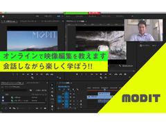 【オンラインで映像編集・動画制作を教えます!!】ビデオ会議システムを利用 ☆Youtuberになりたい、趣味で編集したい、企業PRを作りたい☆
