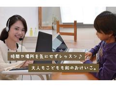 松本尺八教室<オンライン>