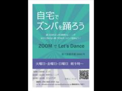 ZUMBA   体幹トレーニング ストレッチヨガ