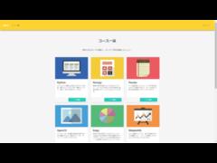 Pythonオンラインプログラミング学習サービス(Laibra:ライブラ)