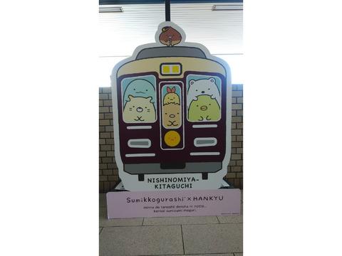 大阪府 出張でどこでも 格安プログラミング教室!