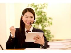 日本史・歴史クラブ(中学生向け)