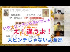 歴史・地理クラブ(小学生向け)