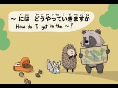 【参加費無料】日本からのご参加も大歓迎♪ニューヨークの大人気ネイティブ講師によるオンライン英会話体験講座