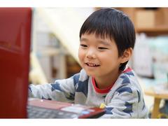 金融経済教育オンライン・キッズ・スクール「FINECO KIDS」~幼少期からの金融経済教育で、賢く豊かな人生を!~